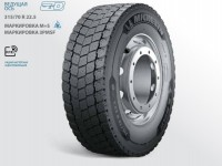 315/70R22,5 X MULTI D Michelin